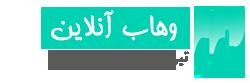 قالب حرفه ای اسمارت ادمین - وهاب آنلاین