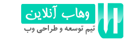 نسخه موبایل قالب مدیریت whmcs - وهاب آنلاین