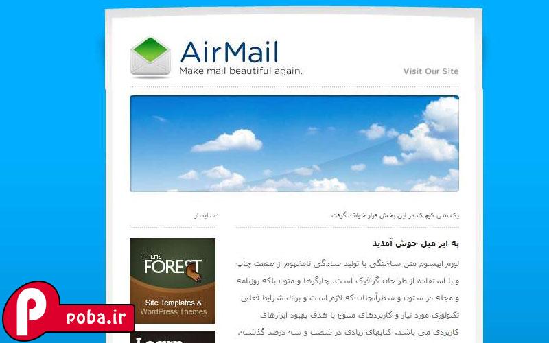 قالب ایمیل AirMail