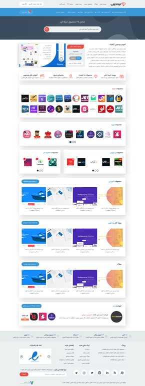 نمونه کارها : طراحی سایت ایزی دیزاین